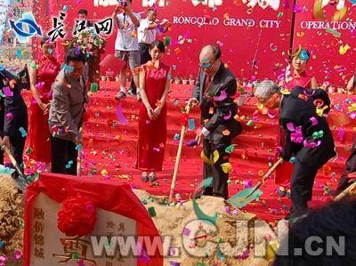 深南电路集团婚礼