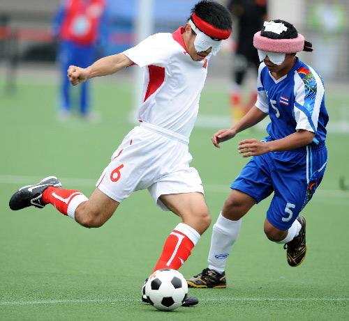 盲人足球赛中国5-0泰国 与伊朗队携手入围决赛