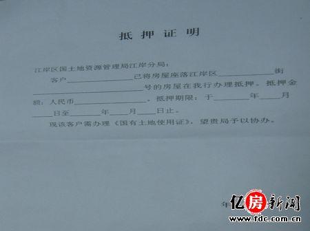 人在办理过程中去世,需出具公证书、死亡证明;-武汉市商品房土地