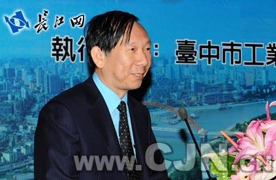 武汉亚东水泥_远东集团武汉亚东水泥总经理田隆介绍在汉投资发展经验