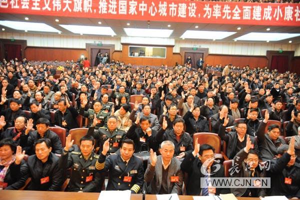 全体代表举手表决通过选举和表决办法