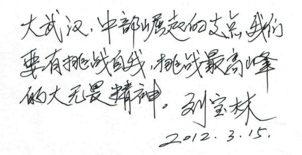 """近年来,九州通医药集团曾获得""""中国物流改革开放30年旗帜企业"""",""""国"""
