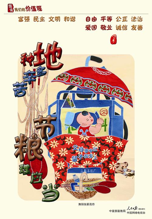 武汉公交集团--讲文明树新风