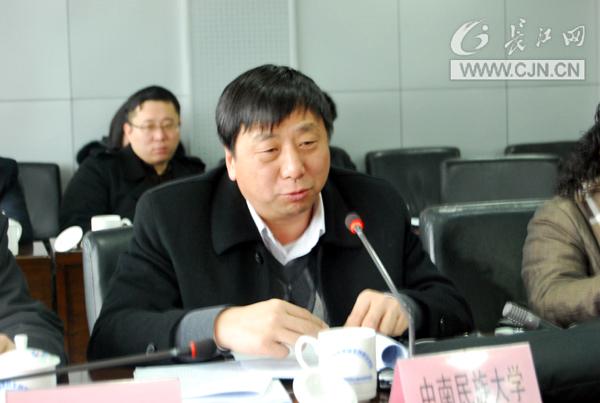中南民族大学科研处杜冬云处长-中南民大提供两种岗位鼓励教师创新